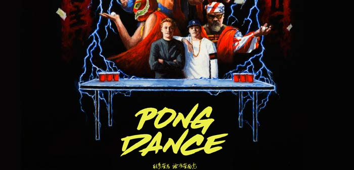 Pong Dance