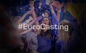 #EuroCasting