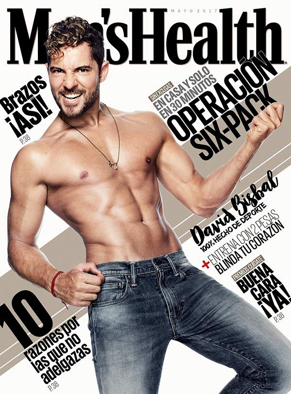 David Bisbal desnudo en Men's Health