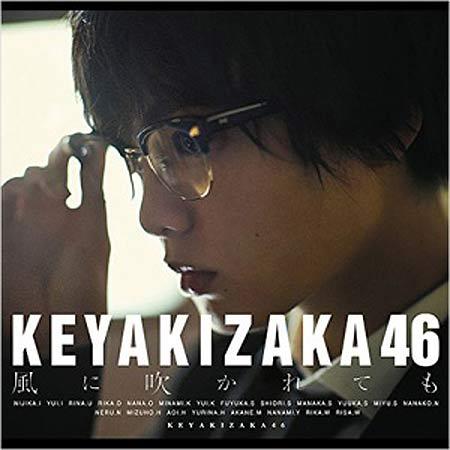 Keyakizaka 46
