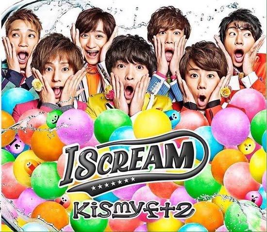 kismyft2-iscream