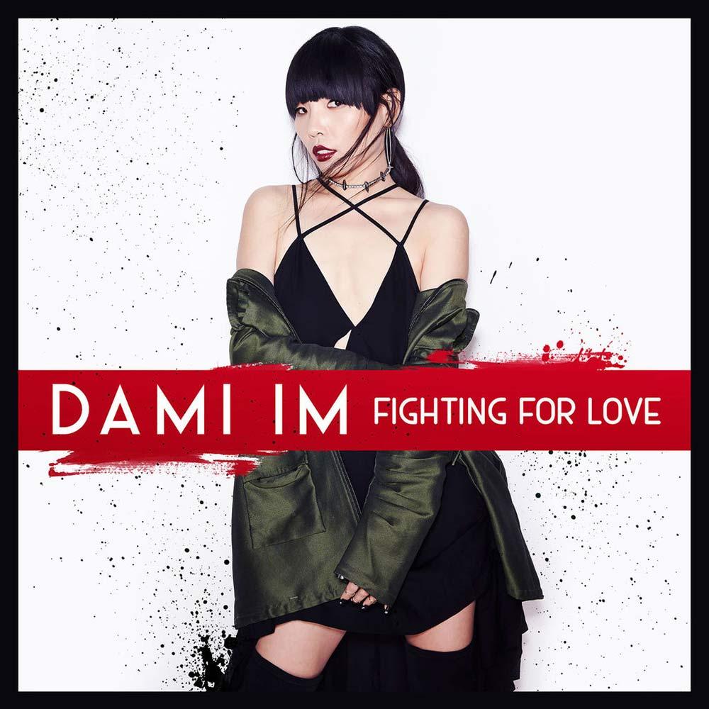 dami-lm-fighting