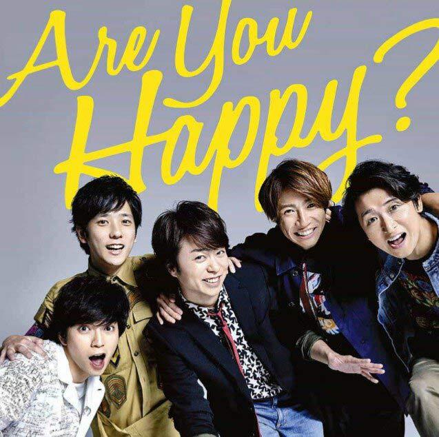 arashi-happy