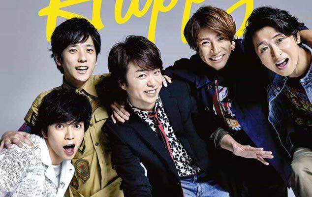 are-you-happy-arashi