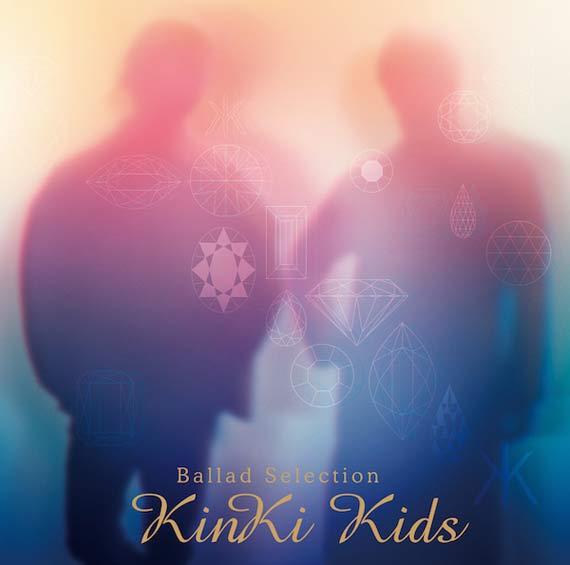 kinki-kids